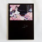 ビジュアルブック「ゆめにさまよう」西塚em|Array