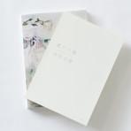 大槻香奈 アーカイブ vol.01 「乳白の街」|Array