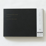 DVD+ブックレット「きみのしらない街」網代幸介 / 網代幸介