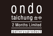 ondo taichung 〜台湾・台中にて、4人の作家の企画展示を開催