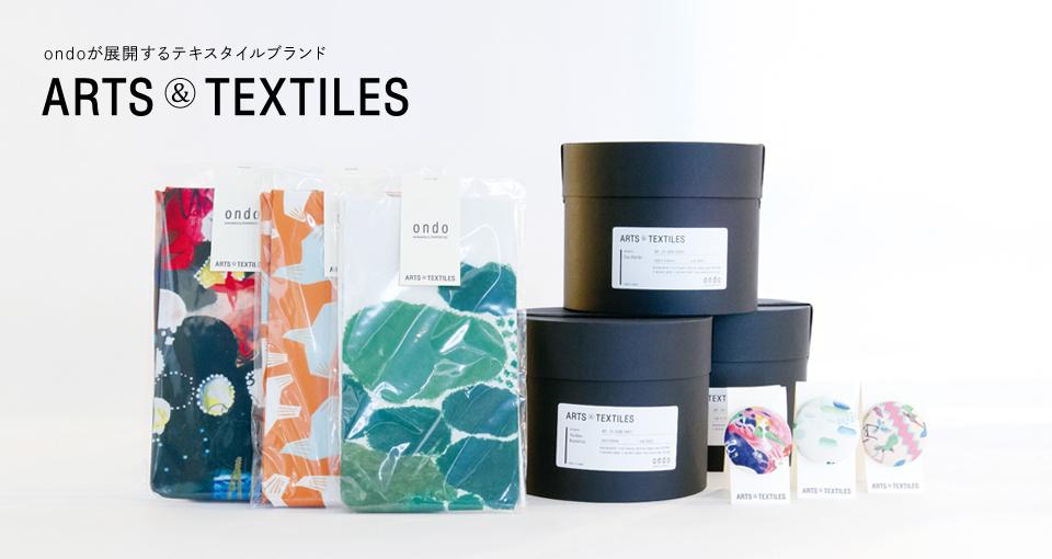 ARTS&TEXTILES