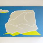 かみなり岩|Array