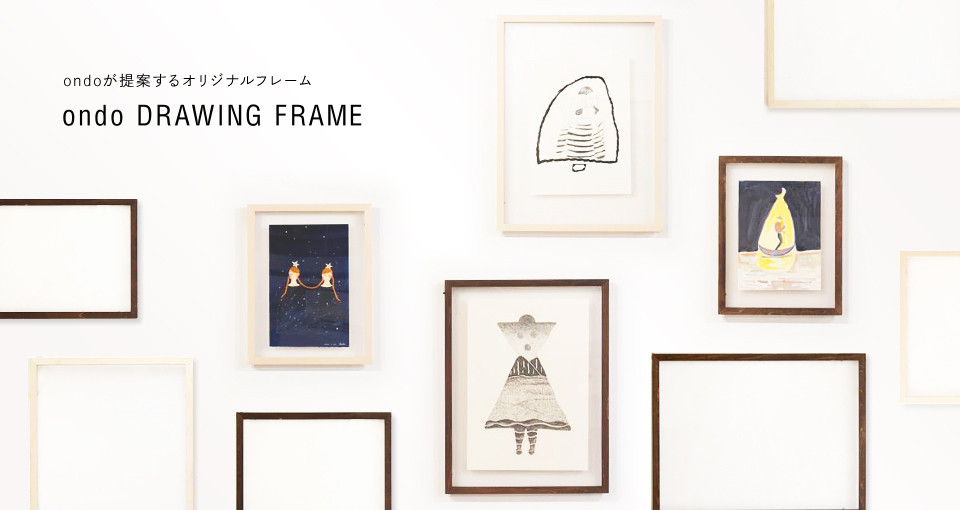 ondo DRAWING FRAME