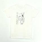 ペアTシャツ「MIDNIGHT」 / 網代幸介