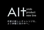 "ondoの新しいproduct line  ""Alt""シリーズ誕生"