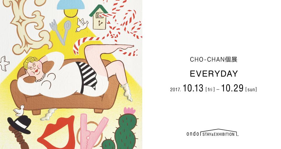 CHO-CHAN