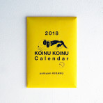 yamyam_KOINU KOINU Calendar|Array