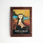 アーブル美術館_カレンダー|Array