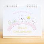 えちがわのりゆき_ほわころくらぶカレンダー|Array