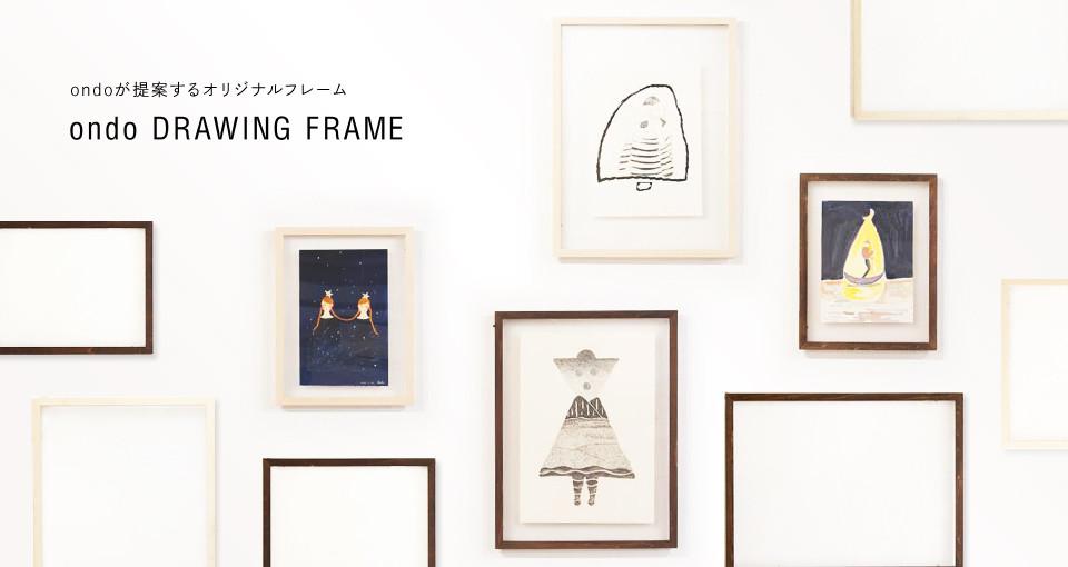 frame_main-960x510