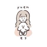yuen のコピー