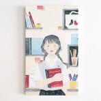 鎌倉の文具店 / 合田里美|Array